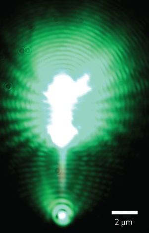 Komputer fotoniczny - laser